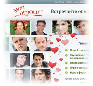Знакомства москва теамо бугуруслан знакомства с фото и номерами телефона