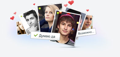 сайт знакомств смоленск теамо